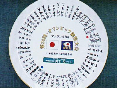 監督「藤田さん」から久住町にいただいた記念の品